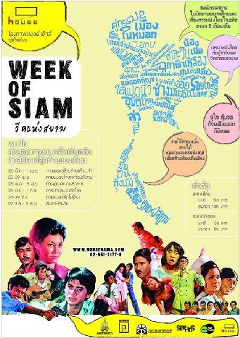 Week of siam0