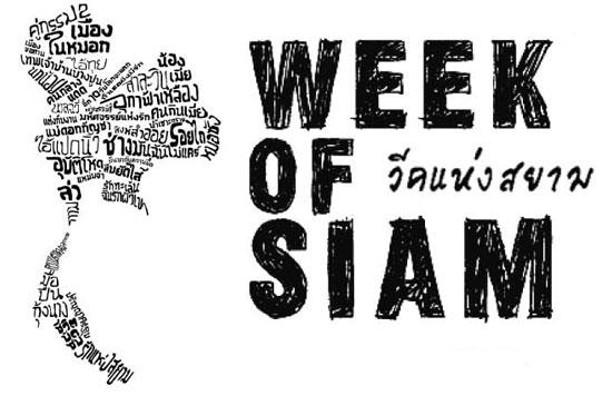 week of siam2