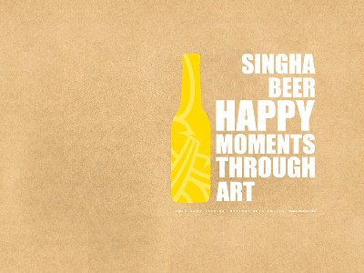 singha wallpaper_050