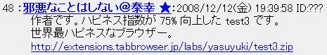 2ch_test_yasuyuki
