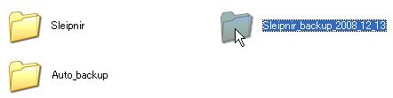 backup_folder