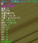+9Dシルバー