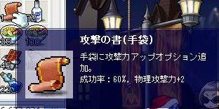seika105
