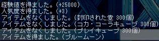 sifia669