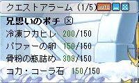 yoma1072