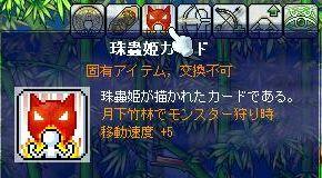 yoma1153