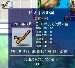 yoma1160