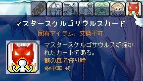 yoma1181