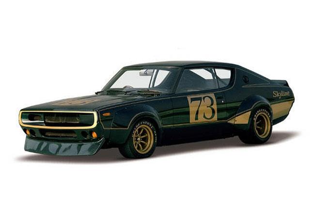 スカイライン GT-R(KPGC110)レーシング