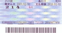 20090202