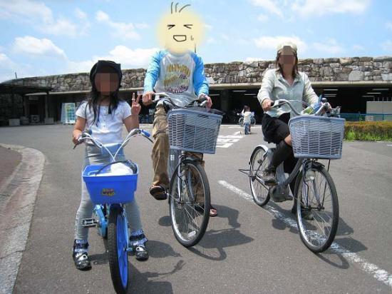 2009/6月/まんのう公園レンタサイクル 家族