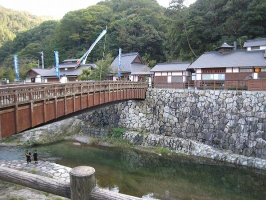 行基の湯橋