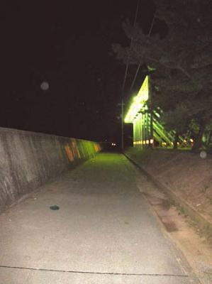 蓬莱海浜公園防波堤