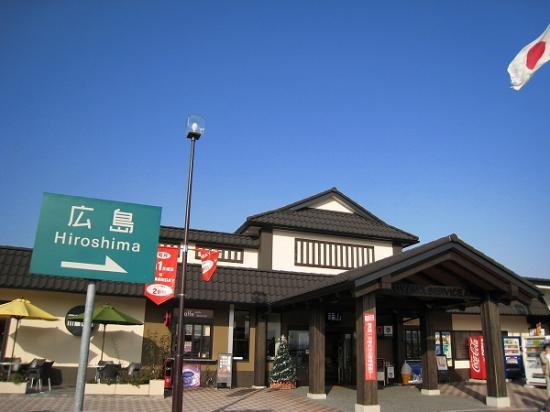 2008/12/10福山SA
