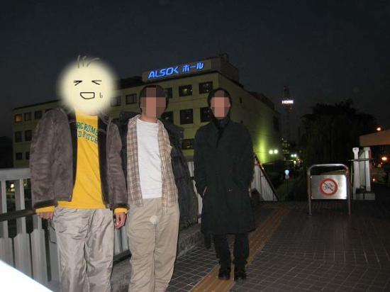2008/12/10広島ALSOKホール
