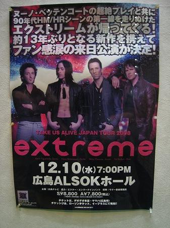 2008/12/10Extremeポスター