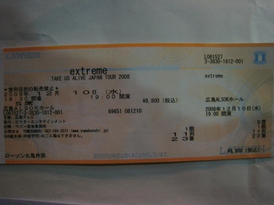 2008/12/10チケット