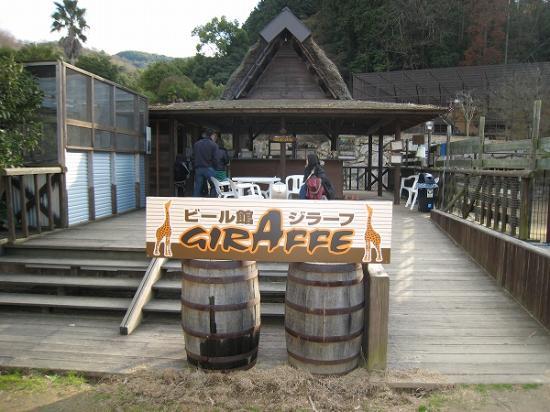 2009/01レオマ アニマルパークビール館