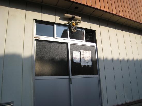 2009/01彦江うどん店舗