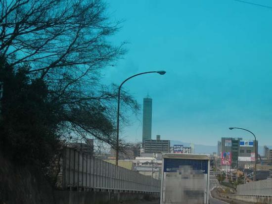 2009/01ゴールドタワー1