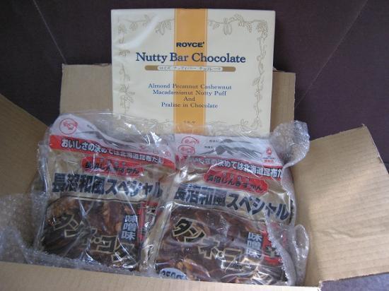 2009/02/06荷物お肉とチョコ