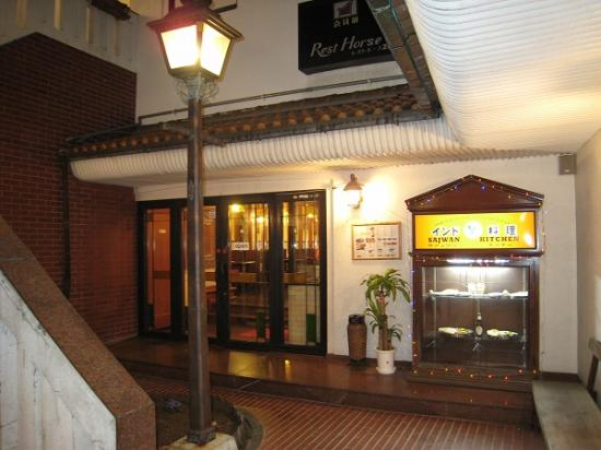 2009/03SAJWAN KITCHEN入口