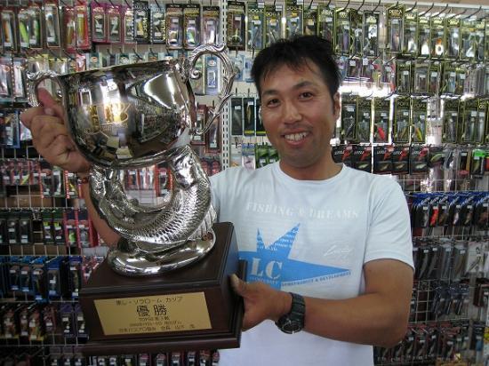 2009/田渕さん第3戦優勝カップ