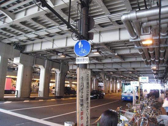 2009/07JRバス梅田着