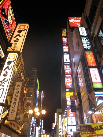 2009/07第二夜夜景