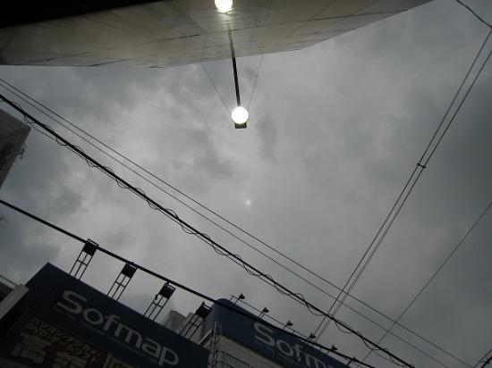 2009/07日本橋日食1