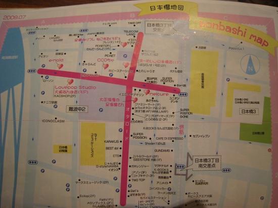 2009/07おたまっぷ2