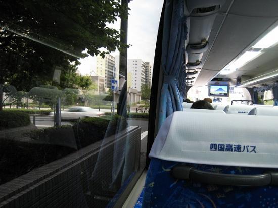 2009/07大阪発バスから