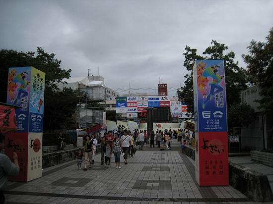 2009/08/10よさこい1