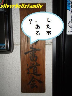 P1300004_20120130235052.jpg