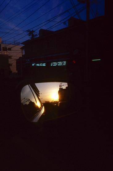 夕日鏡_1