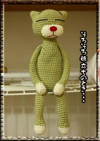 里子5号(akkoさん)