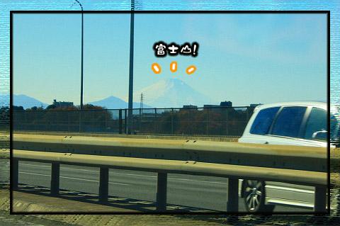 081209昼の富士山