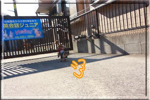 090107お散歩3