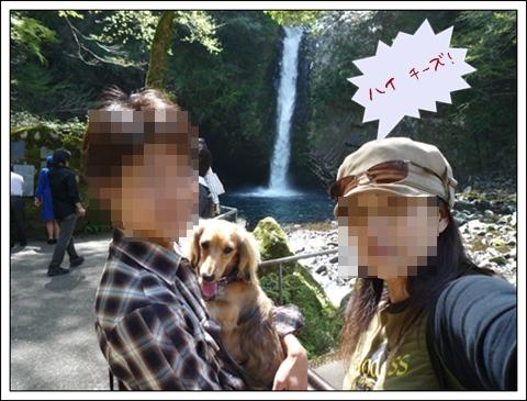 090410浄蓮の滝記念撮影
