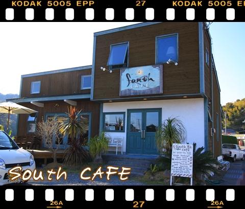090410South  CAFE