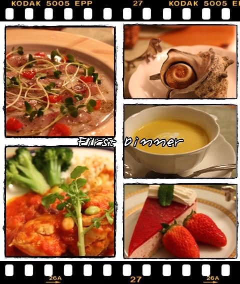 090410First Dinner