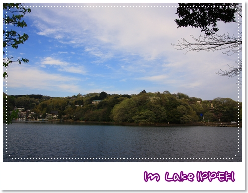 090412一碧湖