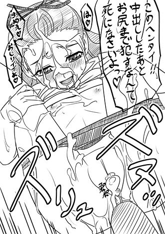 C76コピ本さんぷる02
