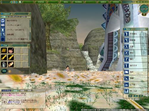 20061203011852.jpg