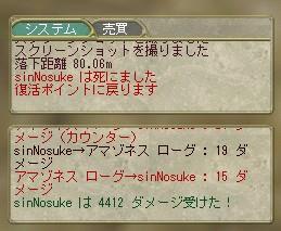 20061225135038_2.jpg