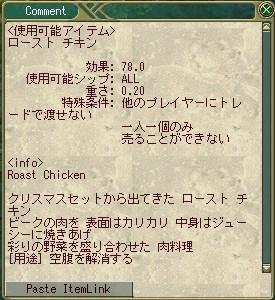 20070102134720.jpg
