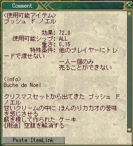 20070102134727.jpg