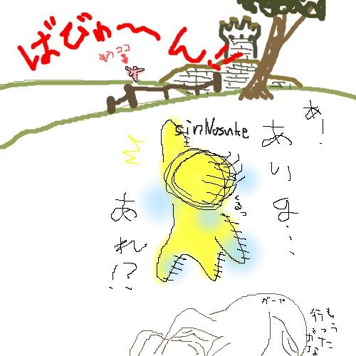 20070113125539.jpg