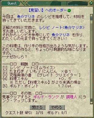 20070113132221.jpg