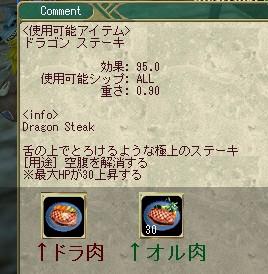 20070126035122.jpg